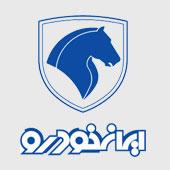 برند ایران خودروکسری یدک Kasrayadak