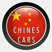 خودروهای چینی کسری یدک Kasrayadak