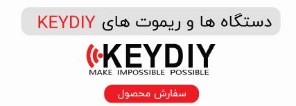 keydiy - کسری یدک